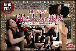 ดูหนังเอ็กซ์ หนังโป๊ Porn xxx  NSSTH-058 tag_movie_group: <span>NSSTH</span>