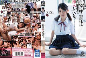 ดูหนังเอ็กซ์ หนังโป๊ Porn xxx  DASD-737 Tenno Uta tag_star_name: <span>Tenno Uta</span>