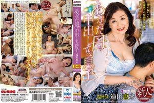 ดูหนังเอ็กซ์ หนังโป๊ Porn xxx  SPRD-1339 Enta Emi SPRD-1339