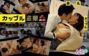 ดูหนังเอ็กซ์ หนังโป๊ Porn xxx  GRMO-003 แตกใส่นม