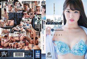 ดูหนังเอ็กซ์ หนังโป๊ Porn xxx  DASD-757 Hanazawa Himari DASD-757