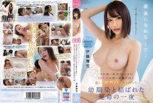 ดูหนังเอ็กซ์ หนังโป๊ Porn xxx  CAWD-126 Itou Mayuki CAWD
