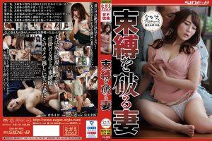 ดูหนังเอ็กซ์ หนังโป๊ Porn xxx  NSPS-938 Kurata Mao Kurata Mao