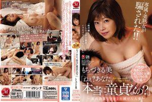 ดูหนังเอ็กซ์ หนังโป๊ Porn xxx  JUL-368 Mochizuki Rumi tag_star_name: <span>Mochizuki Rumi</span>