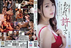 ดูหนังเอ็กซ์ หนังโป๊ Porn xxx  ADN-270 Mukai Ai xxx