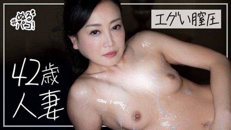 ดูหนังเอ็กซ์ Porn xxx ดูหนังโป๊ใหม่ฟรี HD NRPK-002