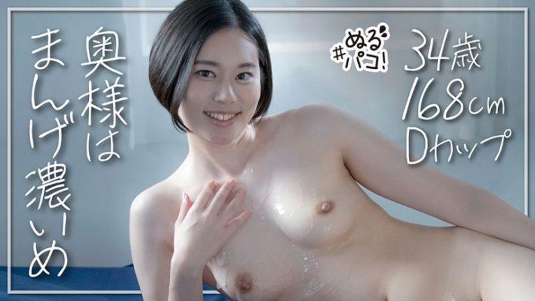 ดูหนังเอ็กซ์ Porn xxx ดูหนังโป๊ใหม่ฟรี HD NRPK-004