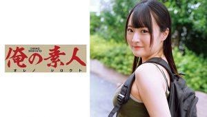 ดูหนังเอ็กซ์ หนังโป๊ Porn xxx  OREC-618 ดูหนังโป๊ 18+ญี่ปุ่น