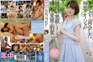 ดูหนังเอ็กซ์ หนังโป๊ Porn xxx  HND-903 Tsukino Runa Tsukino Runa