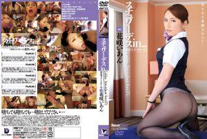 ดูหนังเอ็กซ์ หนังโป๊ Porn xxx  VDD-117 Hanasaki Ian tag_star_name: <span>Hanasaki Ian</span>