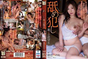 ดูหนังเอ็กซ์ หนังโป๊ Porn xxx  ADN-279 Hatsune Minori tag_movie_group: <span>ADN</span>