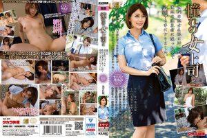 ดูหนังเอ็กซ์ หนังโป๊ Porn xxx  MOND-203 Iketani Kasumi เย็ดหีหัวหน้า