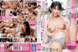 ดูหนังเอ็กซ์ หนังโป๊ Porn xxx  MIDE-856 Jinguuji Nao เย็ดหรพนักงาน