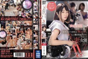 ดูหนังเอ็กซ์ หนังโป๊ Porn xxx  MEYD-632 Kawakami Nanami Kawakami Nanami