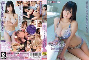 ดูหนังเอ็กซ์ หนังโป๊ Porn xxx  MXSPS-658 Kimino Natsu tag_movie_group: <span>MXSPS</span>