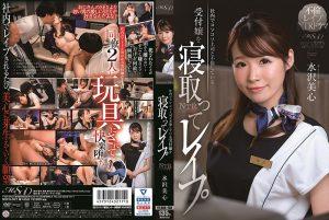 ดูหนังเอ็กซ์ หนังโป๊ Porn xxx  MSFH-037 Mizusawa Miko MSFH