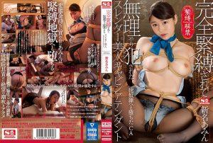 ดูหนังเอ็กซ์ หนังโป๊ Porn xxx  SSNI-922 Niina Amin SSNI-922