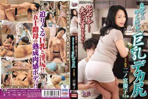 ดูหนังเอ็กซ์ หนังโป๊ Porn xxx  VNDS-5206 Ninomiya Keiko tag_star_name: <span>Ninomiya Keiko</span>
