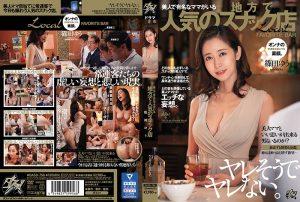 ดูหนังเอ็กซ์ หนังโป๊ Porn xxx  DASD-758 Shinoda Yuu แหย่หีป้า
