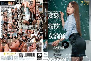 ดูหนังเอ็กซ์ หนังโป๊ Porn xxx  FSDSS-124 Tomoda Ayaka tag_movie_group: <span>FSDSS</span>