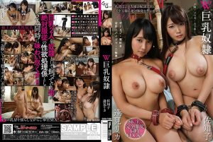 ดูหนังเอ็กซ์ หนังโป๊ Porn xxx  GVH-159 Aimi Rika&Sachiko tag_movie_group: <span>GVH</span>