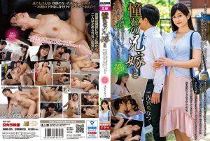 ดูหนังเอ็กซ์ หนังโป๊ Porn xxx  MOND-205 Asamiya Chinatsu เย็ดหีน้าข้างห้อง