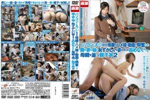 ดูหนังเอ็กซ์ หนังโป๊ Porn xxx  NHDTA-592 Ayane Haruna tag_star_name: <span>Yoshii Arisa</span>