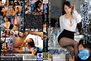 ดูหนังเอ็กซ์ หนังโป๊ Porn xxx  SGM-46 Hasumi Kurea เย็ดหีหัวหน้า