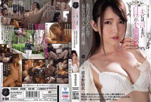ดูหนังเอ็กซ์ หนังโป๊ Porn xxx  ATID-448 Hatano Yui tag_movie_group: <span>ATID</span>