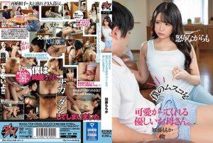 ดูหนังเอ็กซ์ หนังโป๊ Porn xxx  DASD-778 Katou Momoka ล้วงหี