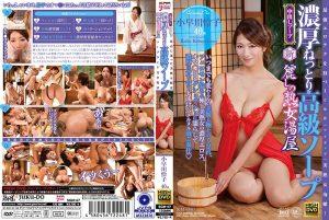 ดูหนังเอ็กซ์ หนังโป๊ Porn xxx  SGM-47 Kobayakawa Reiko SGM