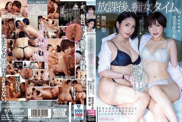 ดูหนังเอ็กซ์ Porn xxx ดูหนังโป๊ใหม่ฟรี HD PRED-276 Maikawa Sena&Satomi Yuria