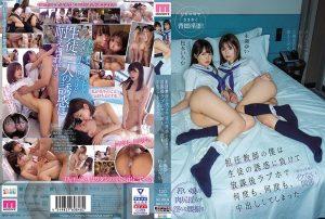 ดูหนังเอ็กซ์ หนังโป๊ Porn xxx  MIAA-354 Matsumoto Ichika&Nagase Yui 2021