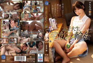 ดูหนังเอ็กซ์ หนังโป๊ Porn xxx  SHKD-920 Monami Rin tag_movie_group: <span>SHKD</span>