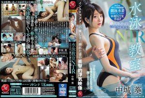 ดูหนังเอ็กซ์ หนังโป๊ Porn xxx  JUL-396 Nakajou Aoi tag_star_name: <span>Nakajou Aoi</span>