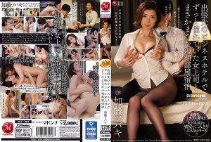 ดูหนังเอ็กซ์ หนังโป๊ Porn xxx  JUL-394 Natsuki Kaoru JUL-394