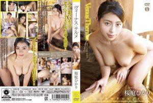 ดูหนังเอ็กซ์ หนังโป๊ Porn xxx  SHMO-180 Sakuraba Hikari tag_star_name: <span>Sakuraba Hikari</span>