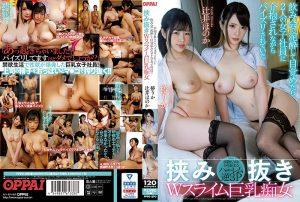 ดูหนังเอ็กซ์ หนังโป๊ Porn xxx  PPPD-890 Takatsubaki Rika&Tsujii Honoka tag_movie_group: <span>PPPD</span>
