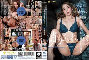 ดูหนังเอ็กซ์ หนังโป๊ Porn xxx  FSDSS-137 Tomoda Ayaka tag_movie_group: <span>FSDSS</span>