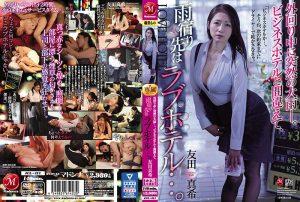 ดูหนังเอ็กซ์ หนังโป๊ Porn xxx  JUL-411 Tomoda Maki tag_star_name: <span>Tomoda Maki</span>