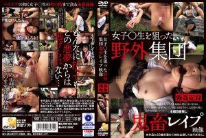 ดูหนังเอ็กซ์ หนังโป๊ Porn xxx  AOZ-294z ข่มขืน