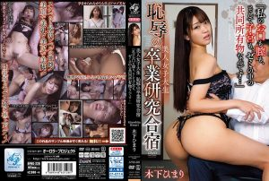 ดูหนังเอ็กซ์ หนังโป๊ Porn xxx  APNS-220 Hanazawa Himari หนังโป๊ใหม่ 2021