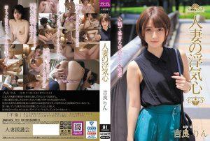 ดูหนังเอ็กซ์ หนังโป๊ Porn xxx  SOAV-072 Kira Rin tag_movie_group: <span>SOAV</span>