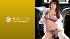ดูหนังเอ็กซ์ หนังโป๊ Porn xxx  LUXU-1368 ดูหนังโป๊ LUXU