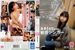 ดูหนังเอ็กซ์ หนังโป๊ Porn xxx  MIFD-141 Sakuragi Nae tag_movie_group: <span>MIFD</span>