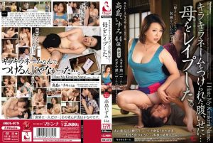 ดูหนังเอ็กซ์ หนังโป๊ Porn xxx  OBA-079 Takashima Izumi tag_star_name: <span>Takashima Izumi</span>