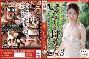 ดูหนังเอ็กซ์ หนังโป๊ Porn xxx  NSPS-954 Yonezu Hibiki ของเล่นหี