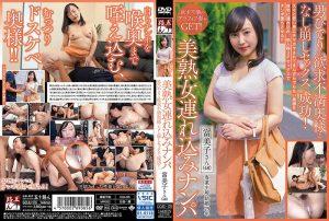 ดูหนังเอ็กซ์ หนังโป๊ Porn xxx  GOJU-176 tag_movie_group: <span>GOJU</span>