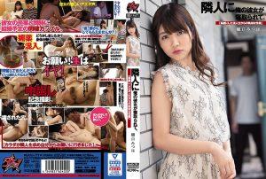 ดูหนังเอ็กซ์ หนังโป๊ Porn xxx  DASD-799 Higuchi Mitsuha tag_star_name: <span>Higuchi Mitsuha</span>
