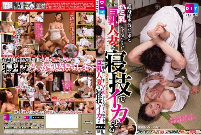 ดูหนังเอ็กซ์ Porn xxx ดูหนังโป๊ใหม่ฟรี HD DIY-016 Hiiragi Noa&Maisaki Mikuni
